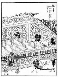 『江戸名所図会』天璣之部・巻之三(天保5・1834年)より、桜ノ井と柳ノ井戸