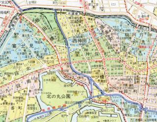 『東京区分地図帖』(昭和41年新版、同52年38版、日地出版)から「千代田区」の一部