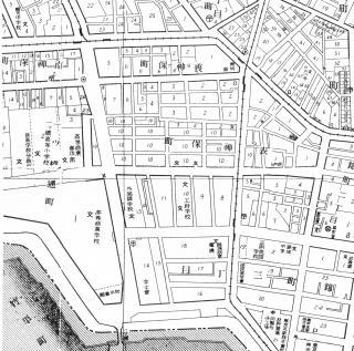 「東京市神田区」(東京逓信局、大正9年)の一部