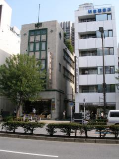 1931年に建てられた一誠堂ビル