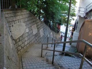 大森駅山王口天祖神社脇石段(旧馬込文士村に向う階段)