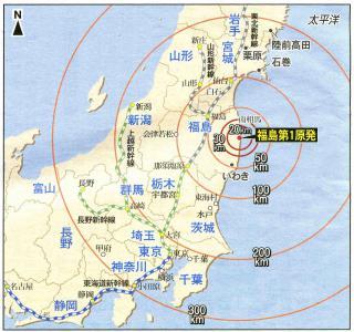 夕刊フジ、2011年3月18日掲載地図