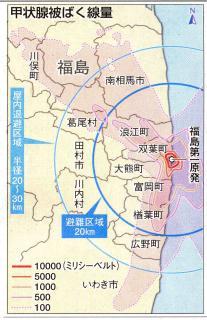2011年3月24日東京新聞(夕刊)掲載地図