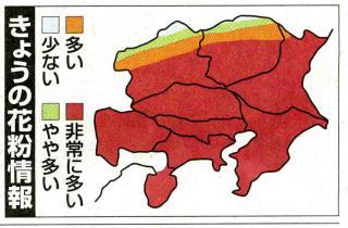 気象庁の花粉地図は毎日更新されるのに、いま、被災地にもっとも必要な「汚染地図」は公開されない。(東京新聞、2011年3月27日朝刊)