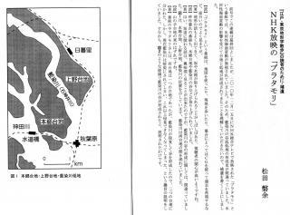 季刊Collegio 2011年春号 2-3ページ