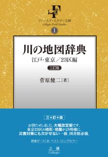 kawachi3.jpg