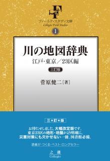 kawachi31.jpg