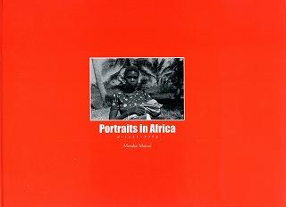 Portraits in Africa ポートレイト・アフリカ