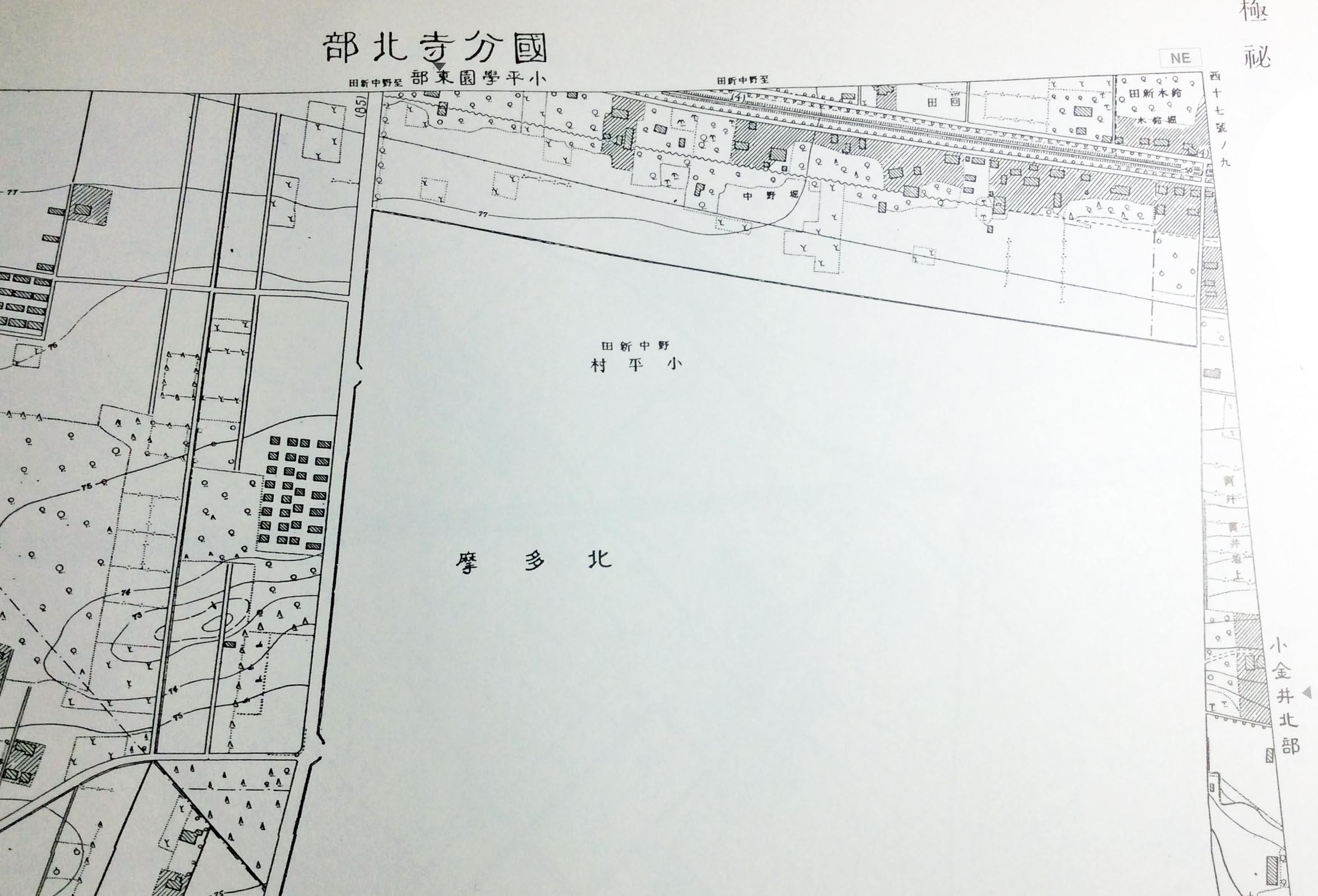 Collegio - 之潮 コレジオ 書籍...