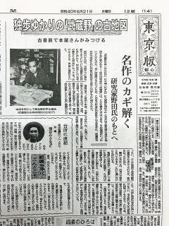 asahi1965.jpg